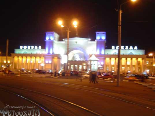 Dnepropetrovsk.jpg