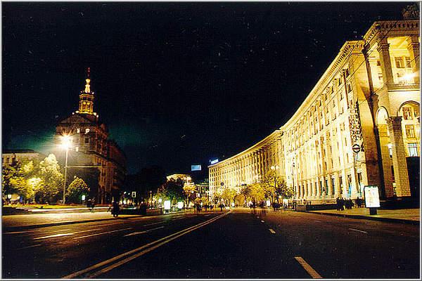 Kiev118.3