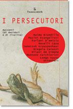thumb_persecutori1.jpg