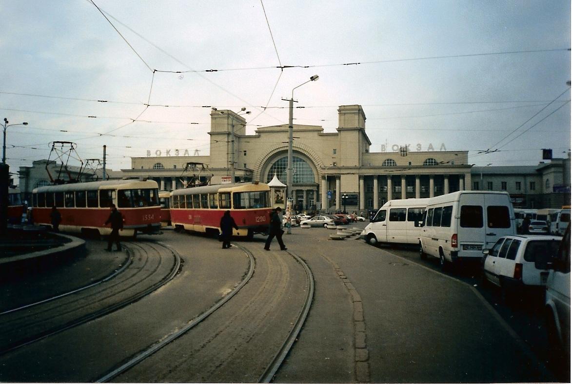 stazione.jpg