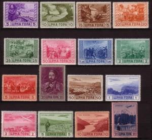 Amare lettere Montenegrine