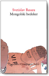 Basara-Mongolski-m