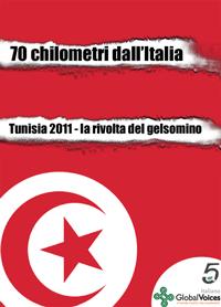Settanta chilometri dall'Italia. Tunisia 2011: la Rivolta del Gelsomino