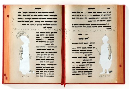 Emilio Isgrò, Codice ottomano della solitudine