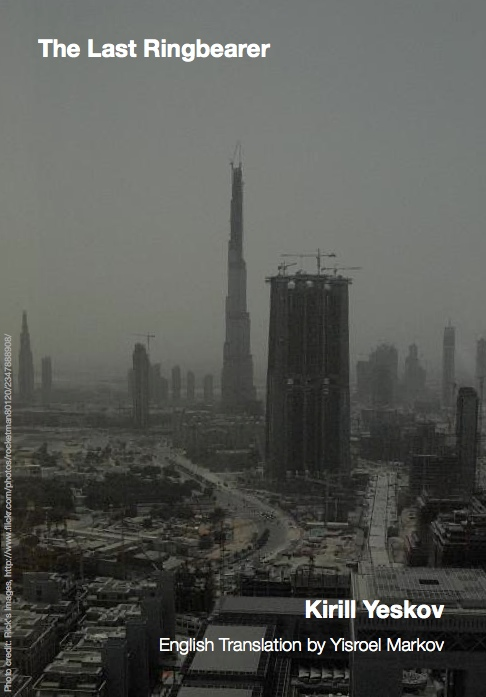 Mordor in Dubai
