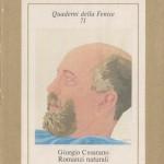 Giorgio Cesarano, Romanzi naturali