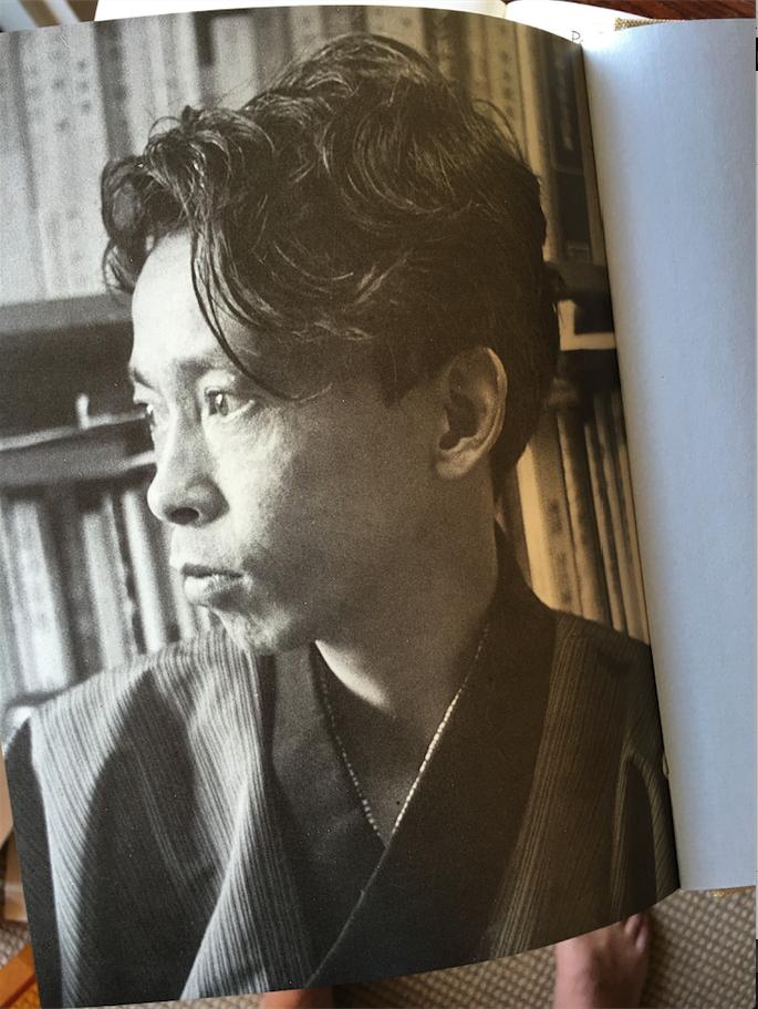 Yoshioka Minoru