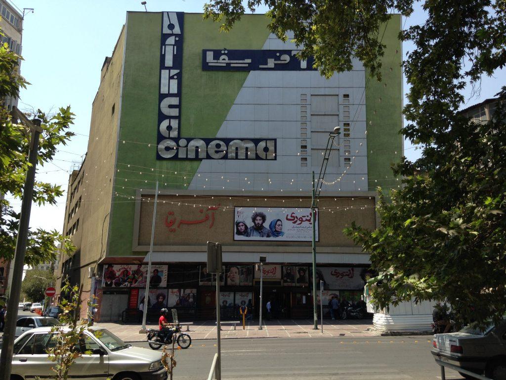 Cinema_Africa2