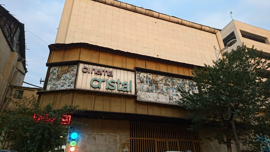 Cinema_Cristal