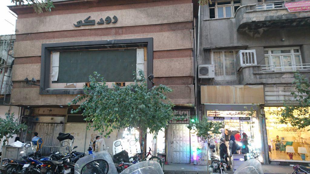 Ex_Metropole_Teheran