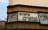 insegna cinema cristal