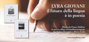 Lyra Giovani